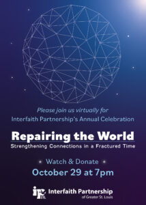 Annual Celebration invitation graphic